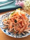 簡単でめっちゃ美味しいおつまみ♡大根とちくわの明太マヨサラダ