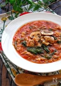 『*もち麦入り具沢山トマトスープ*』