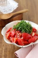 簡単*やみつきトマトの和風マリネ