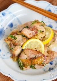 『鶏もも肉のレモン焼き【作りおき】 』