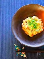 【作り置きサラダ】こく旨!サバ味噌ポテトサラダの作り方レシピ