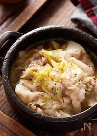 『豚バラ豆腐のネギ塩スープ【#塩ラーメン風 #おかずスープ】』