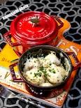 ストウブ鍋ミニココットでマッシュルームのチーズ焼き