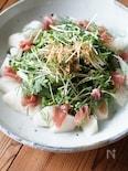 春菊と梨のサラダ
