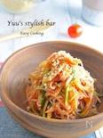 『自慢の韓国風春雨サラダ』