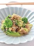 ブロッコリーと豚肉のマヨしょうゆ炒め