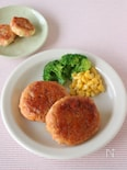 【取り分け離乳食】鮭とポテトのハンバーグ