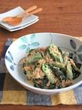 レンジで簡単和総菜◎オクラとさば缶のわかめサラダ