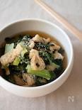 『小松菜と油揚げのさっと煮』#簡単#中華風