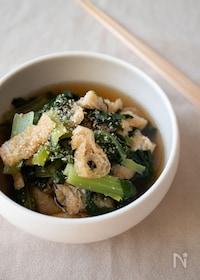 『『小松菜と油揚げのさっと煮』#簡単#中華風』
