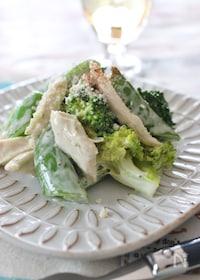 『スナップえんどうと鶏肉のバジル風味サラダ』