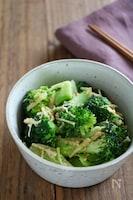 フライパンで蒸し焼き!簡単『ブロッコリーと生姜の塩麹ナムル』