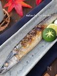 基本のさんまの塩焼き【魚焼きグリル】