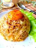 簡単に幸せの味♡長芋キムたまチャーハン炙りチーズのせ