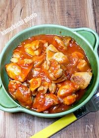 『超簡単チキンのトマトソース煮』