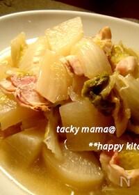 『優しい旨味たっぷり♪大根と白菜のベーコン煮 』