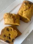 ⭐️バターなし人参ケーキ