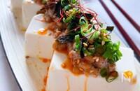 激うま‼︎のせるだけピリ辛納豆腐