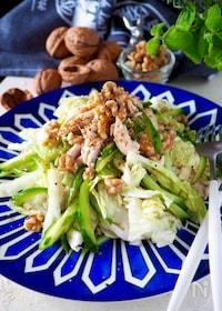 『【主菜になる白菜】シャキシャキ白菜と鶏肉の胡桃ごま風味サラダ』