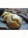 朝ごはんやお弁当に〜HMでふんわりマヨウィンナー蒸しパン〜