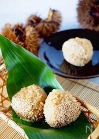『秋の味覚*栗の形の栗おにぎり#しょうゆ飯』