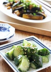 『【時短】調理時間5分で完成~!たたききゅうりの塩麴ナムル』