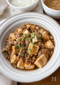 『『辛くない。豚えのきの麻婆豆腐』#子供#のっけご飯』