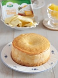さわやかな甘さ。パイナップルチーズケーキ(グルテンフリー)
