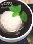 ポポーのアイスクリーム。