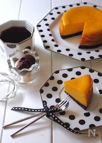 『オレonパンプキン・チーズケーキ』