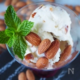 【袋で簡単手作りアイス】キャラメルアーモンドのアイスクリーム