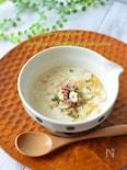 豆乳とお酢の簡単スープ(シェントゥウジャン)台湾風スープ♪
