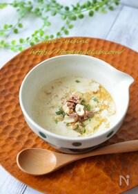 『豆乳とお酢の簡単スープ(シェントゥウジャン)台湾風スープ♪』