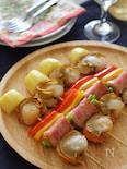 ほたてと野菜の串焼き
