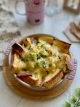食パンとポテサラで作る簡単パンキッシュ