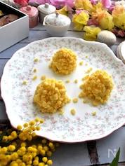 カステラで簡単!ふんわりふわふわ一口タイプのミモザケーキ