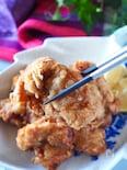 ジューシー過ぎる鶏マヨから揚げ【マヨネーズ効果でやわらか】