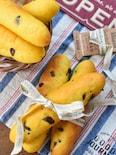 子供達が大好き♡かぼちゃのチョコチップパン♡