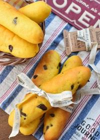 『子供達が大好き♡かぼちゃのチョコチップパン♡』