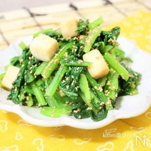 パッパッと10分♪小松菜と高野豆腐のゴマ和え