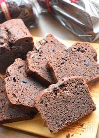 『チョコ好きさん必見♡チョコチップたっぷりなパウンドケーキ♡』