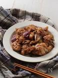 鶏肉とさつまいもの黒酢炒め