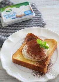 『ティラミス風クリームチーズトースト』