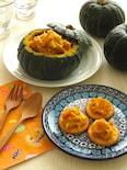 レンジで簡単♪坊ちゃんかぼちゃと生ハムサラダ