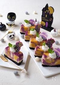 『レンジで4分!簡単!ハロウィンマーブルチーズケーキ』