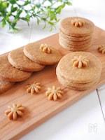 塩キャラメルソフトクッキー