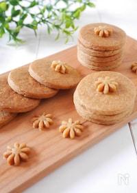 『塩キャラメルソフトクッキー』