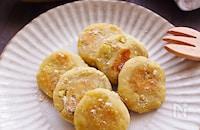 素材の甘さが際立つ♪さつま芋とバナナときな粉のおやき