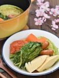 春野菜のポトフ