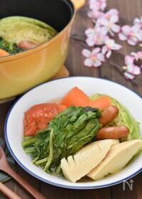 『春野菜のポトフ』